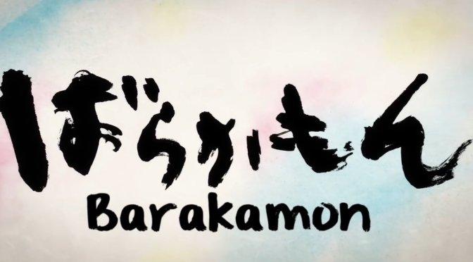 Barakamon : Hisan-Iwo