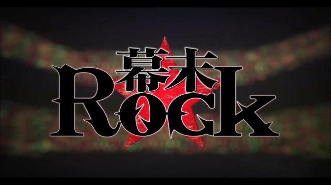 Bakumatsu Rock : Peaceful! Heaven's Song is Wild!
