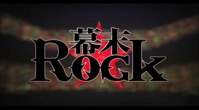 Bakumatsu Rock : Passion! Lets Work!