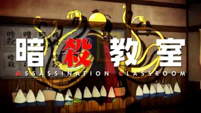 Assassination Classroom : LR Time