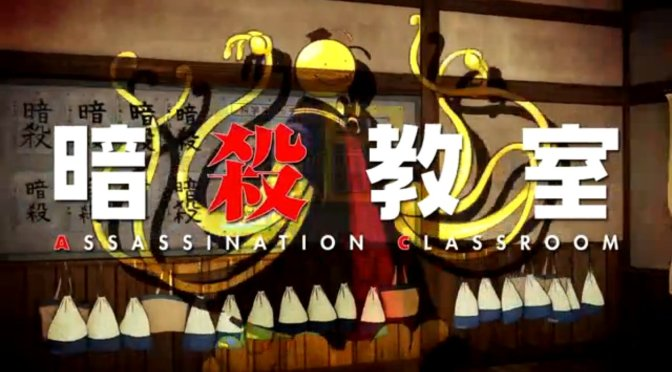 Assassination Classroom : Ball Game Tournament Time