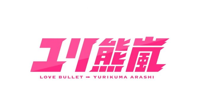 Yurikuma Arashi : What We Hoped for