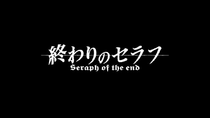 Owari No Serafu : Everyone is a Sinner