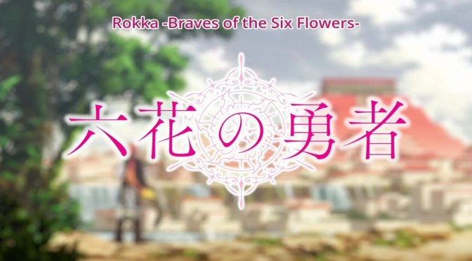 Rokka : Braves of the Six Flowers : The Strongest Man in the World