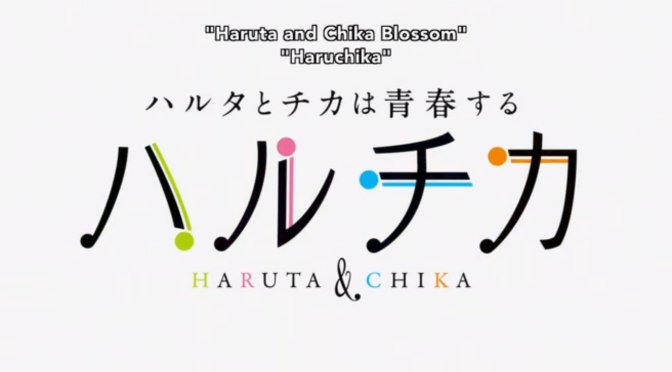 HaruChika : Haruta to Chika wa Seishun Suru Final Thoughts