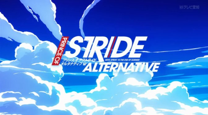 Prince of Stride : Rival – A Promise for August