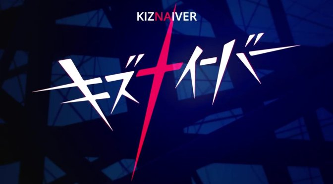 Kiznaiver : Sometimes, a Bond Can Bloom from the First Day Eye Contact is Made